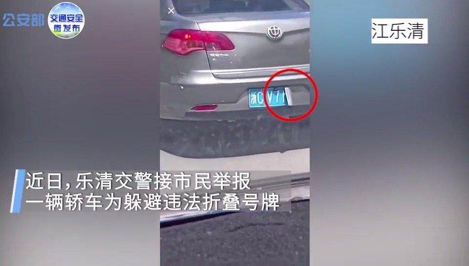 日前,浙江温州有网友举报:104国道乐清市区往虹桥方向