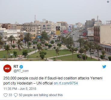 沙特联军对也门发动最强攻势 25万人面临死亡慧眼问道 123