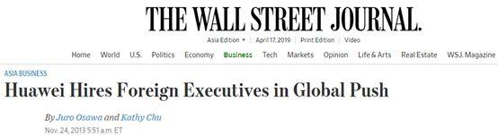 ▲图为6年前美国媒体对于华为雇佣外国人当高管,以求推进全球业务的报道