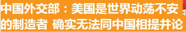 """新2官体育彩票种类齐全,王台镇推动""""不忘初心、牢记使命""""主题教育走深走心走实"""