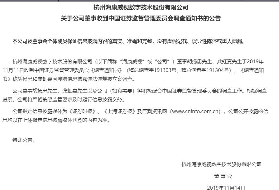 """网上申博总公司亚洲-""""千里眼""""空警-2000两秒通过天安门基准点,如何米秒不差?"""
