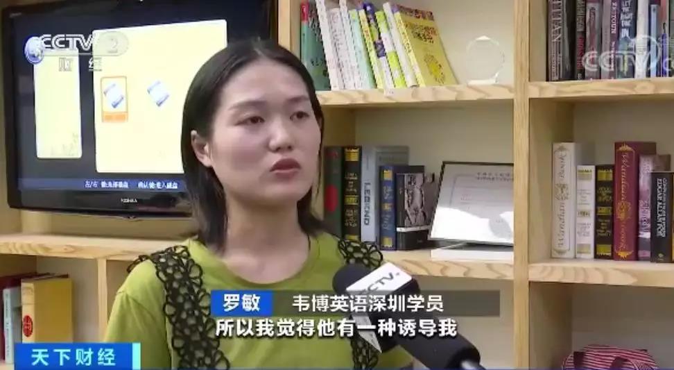 """18新利不能登录 VR全景技术服务提供商""""启量科技""""完成500万元种子轮融资"""