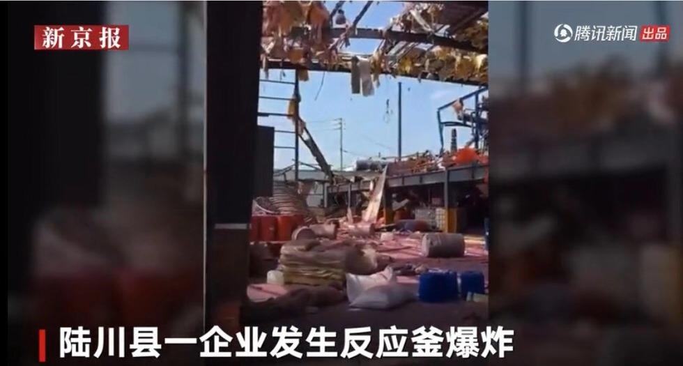 广西化工厂爆炸现场为反应釜,主要用于合成酚醛树脂