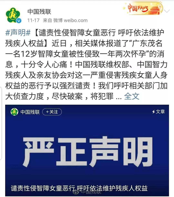红树林登陆网址 养活了世界近20%的人口,中国为什么能