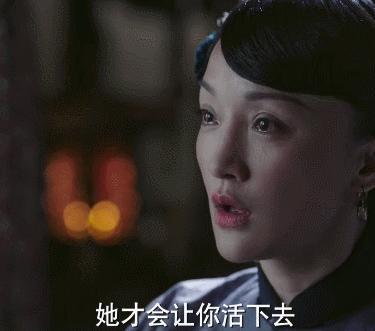 热播电视剧《如懿传》的片段。