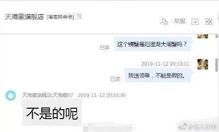 「易发大吉大利」王者荣耀1月5日更新:两款限定皮肤288返场,抽五级铭文活动开启
