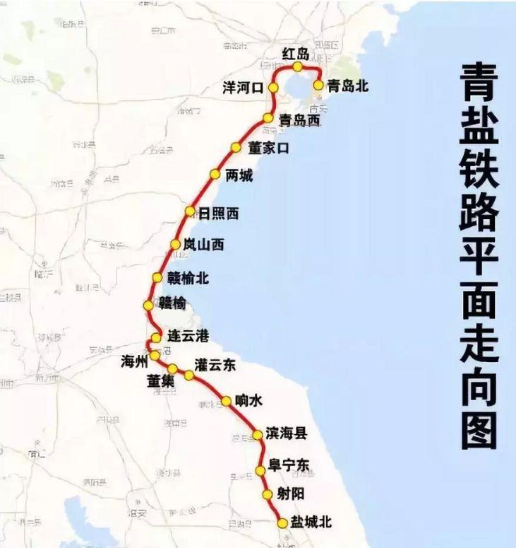 连云港高铁最新消息:连盐、青连铁路合并,预计11月开通