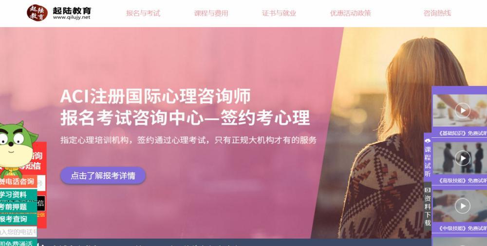 美高美4858,永辉超市斥资35.31亿收购万达商管股权 公司无实控人