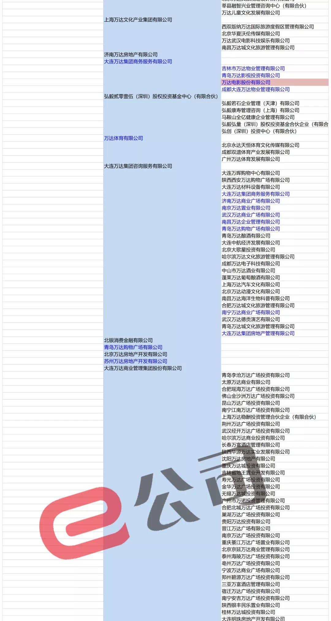 最招财财神爷图片大全_不走寻常路,醉美五花山,中国最冷小镇等你来