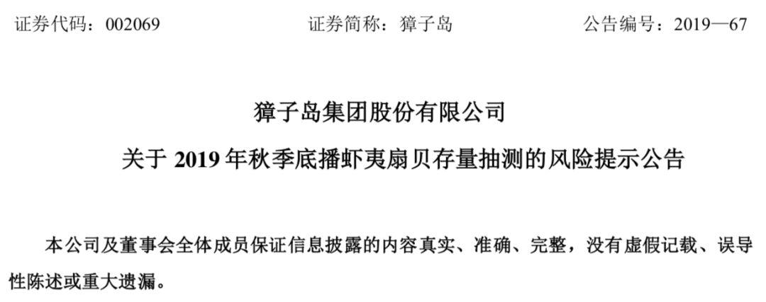 电子竞技游戏类型|辽宁台安发生一起学生溺水事件 共造成6人死亡