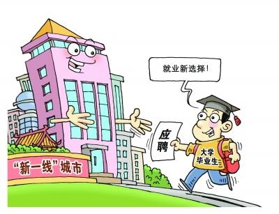 华龙网全讯网|王毅同伊朗外长通电话:反对单边制裁和长臂管辖