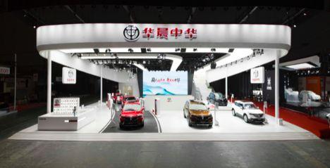 有看点!在上海车展上华晨中华服务体系迈入崭新高度