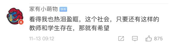 支付寶提款投注-湖南临湘:为什么对6名代考大学生不起诉?