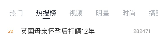 投注彩票倍率最高的哪个网站,戈恩起诉日产和三菱 日产中国:对法律诉讼不予置评