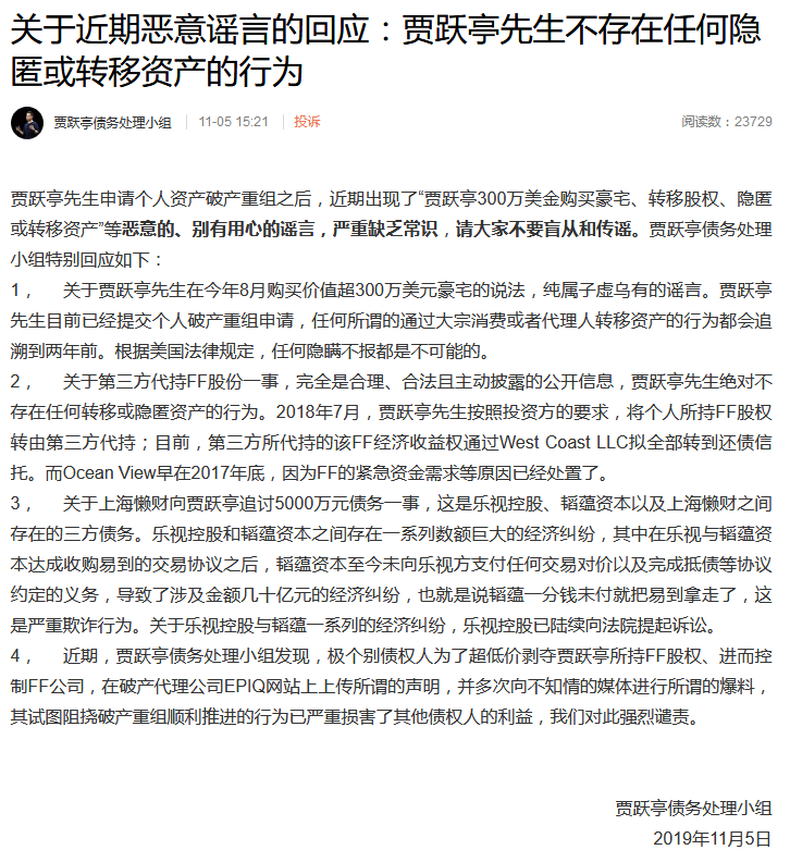 9a娱乐场开户送钱_英皇证券:内地工业企业利润改善 汽车股短炒重临