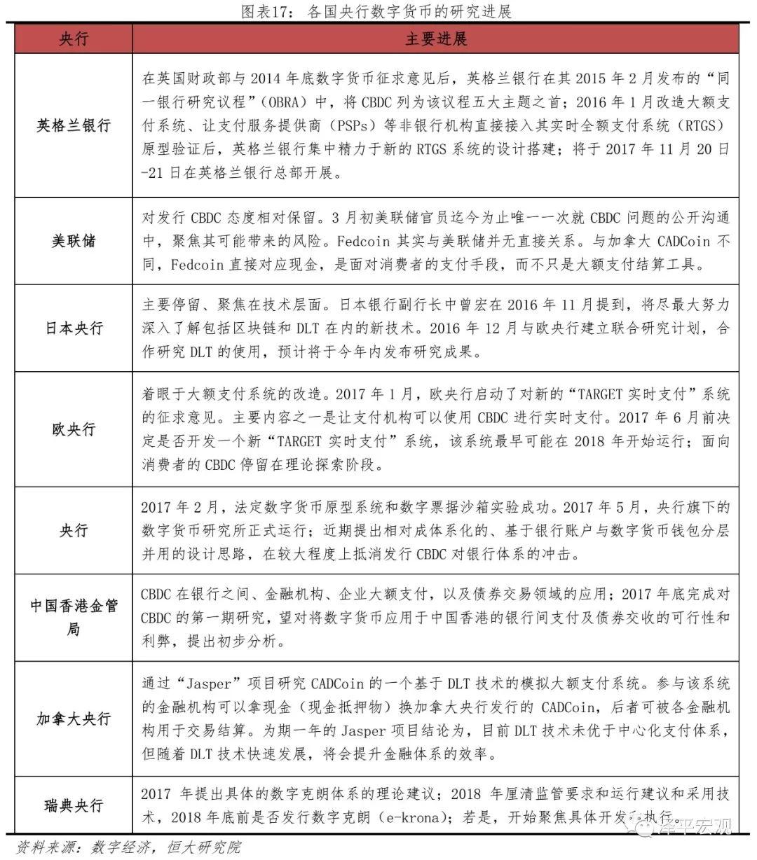 全讯网论坛-一大波惠民大礼包来袭!湖北省193家景区本周末免费或半价