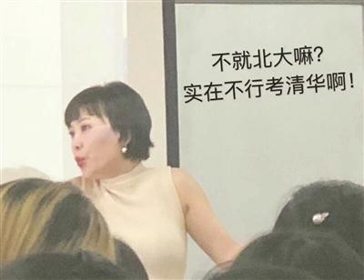 """对话""""史诗级表情包"""":这个考研英语老师自称"""