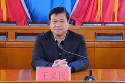 http://www.bjhexi.com/guonaxinwen/1429655.html