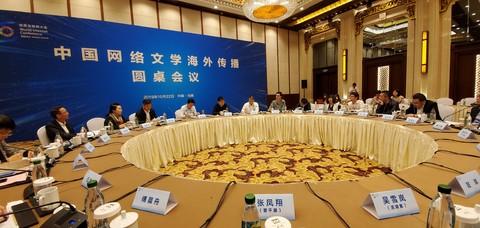 阅文集团联席CEO吴文辉:好内容不分国界 网文出海能推进文明互鉴