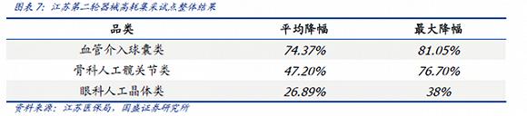 凯旋门真人美女_2.0L丰田亚洲龙价格公布,ES200同门对手?你还买凯美瑞吗