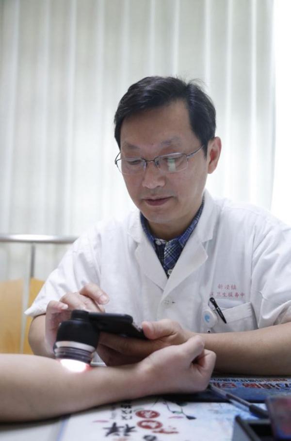 从而提高医生菜鸟卧底by红茶对于皮肤肿瘤的识别