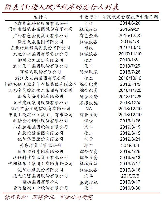 """网上赌场首页,园南小学""""红领巾""""致敬樊锦诗奶奶"""