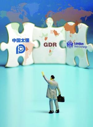 888真人手机版上下分 仁化县上寨村:以党建引领乡村振兴发展