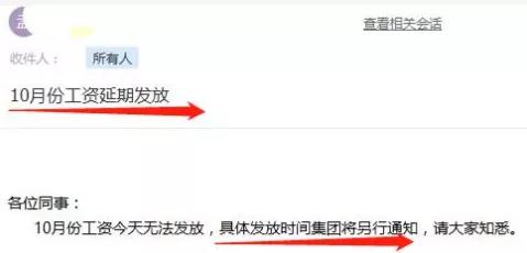 返水1.2的网站 - 招商食品点评贵州茅台:集团方案落地 期待加快放量