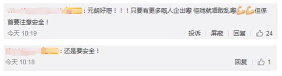 """乐放娱乐场安卓版 - 速降4—8℃!""""大风+浮尘+降雨""""三件套明日来袭"""
