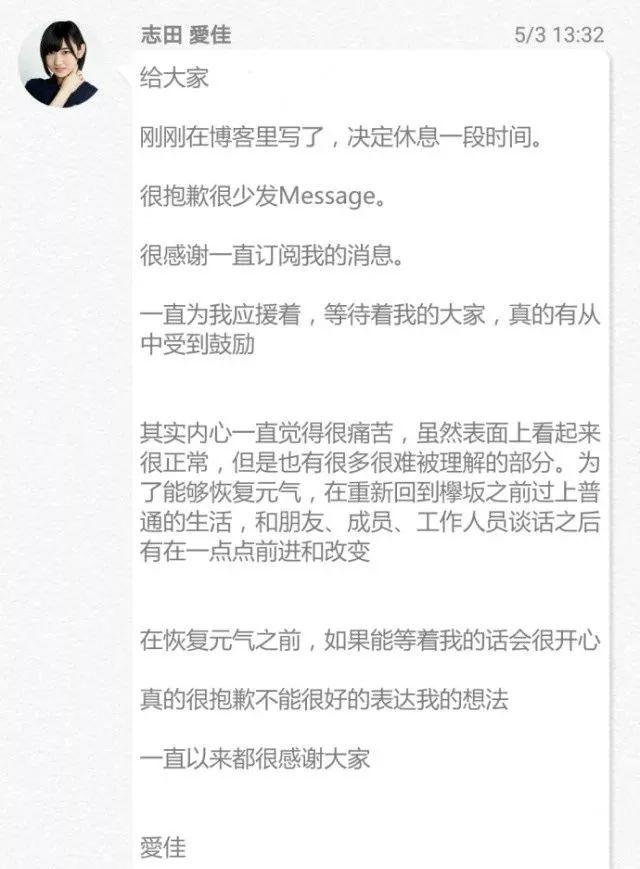 (來自Monalogue字幕組)