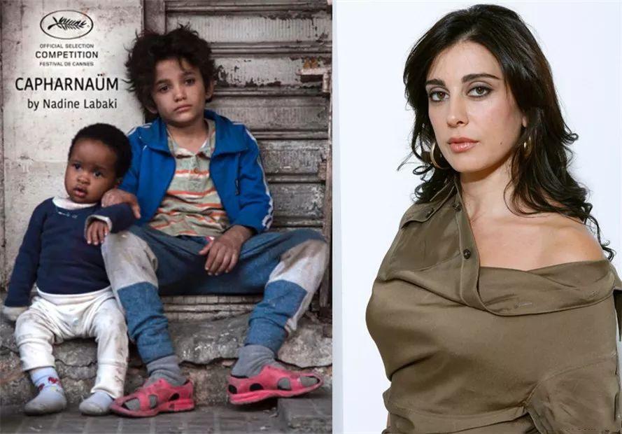 Nadine Labaki执导《迦百龙》(黎巴嫩),第71届戛纳电影节主竞赛单元参赛影片