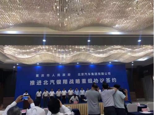 ek娱乐登陆 - 世界超算大会主席首次由中国学者担任!她来自广州