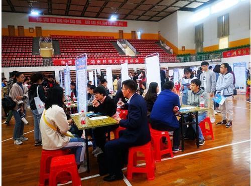 东莞市人社局组织31家莞企赴湖南高校招贤纳才