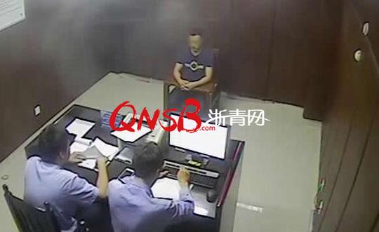 嫌疑人接受审讯