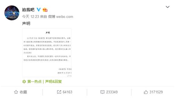 凯时电游app下载·黄献明:中国好房子的理念是以人为本