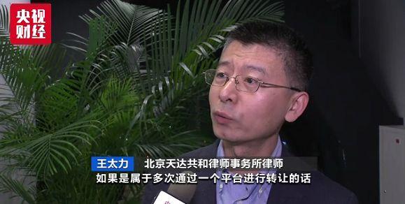 利盛游戏平台,故事:王先生与王太太婚姻生活二三事