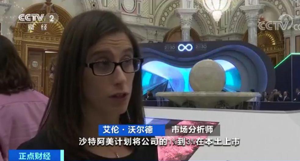 """菲彩官方网站-山东""""十强""""产业领军企业名单公示"""