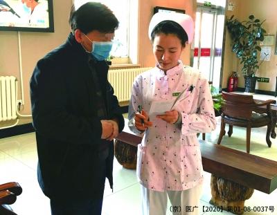 http://www.weixinrensheng.com/meishi/1475253.html