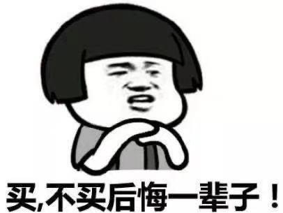 快乐赢三张手机版无限金币·港交所披露阿里巴巴招股书:马云仅持股6.1%