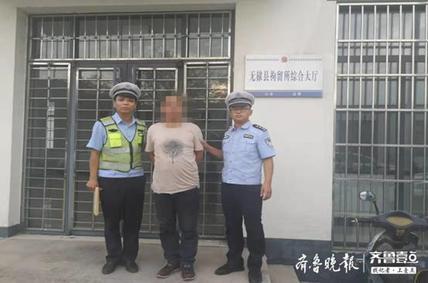 无棣交警大队行政拘留一名无证驾驶机动车违法行为人