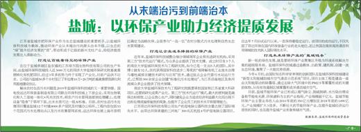 「娱乐场下载中文」郫都区:双创高地 生态新区