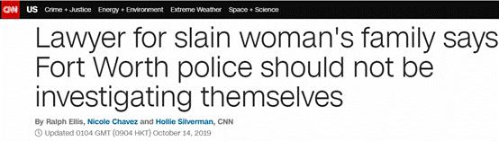 没关家门惹来杀身之祸?美国黑人女子被警方枪杀