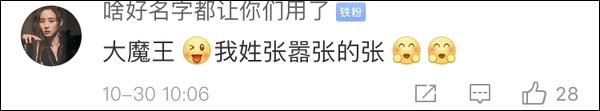 「金沙娱东」绿地回应业主哭诉精装房质量问题:网传图片大部分属实,但均为个别现象