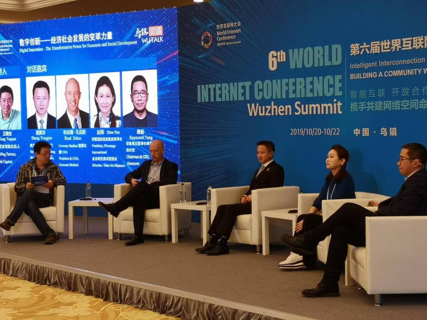 王煜全出席乌镇互联网大会:中国制造为全球创新赋能