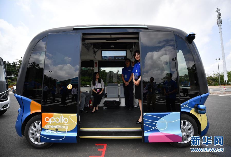mobile car lift trailer