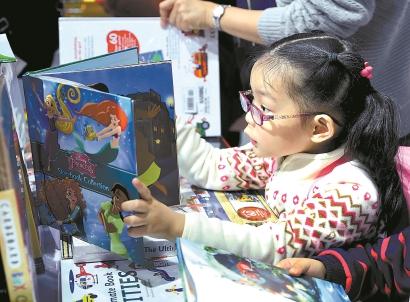 《三毛流浪记》有了意大利语版 上海国际童书展
