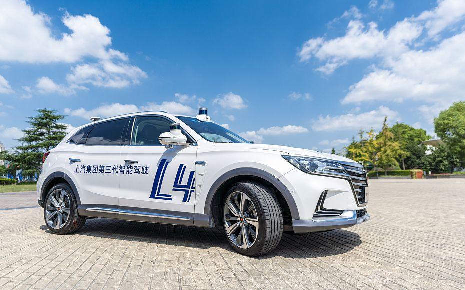 2019世界智能网联汽车大会上,上汽集团的智能驾驶汽车。 图/视觉中国