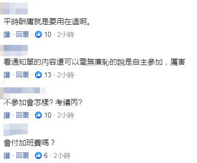 「亚洲城88vip会员登入」杭黄高铁首列发出:时速250公里 高峰期5分钟一班