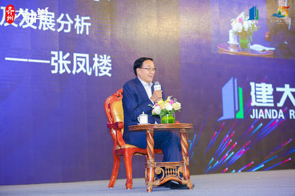 张凤楼:养老地产形式有哪些?医疗、教育、康养等多方面开发