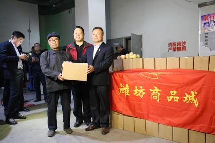 潍坊:困难户桃滞销  爱心人士伸援手